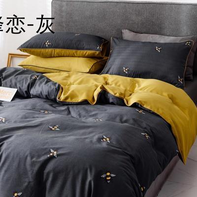 2019新款-全棉60S臻柔棉(滚边系列)四件套 床单款三件套1.2m(4英尺)床 蜂恋-灰