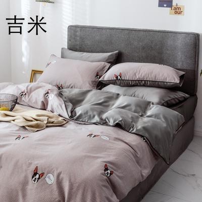 2019新款-全棉60S臻柔棉(滚边系列)四件套 床单款三件套1.2m(4英尺)床 吉米
