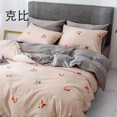 2019新款-全棉60S臻柔棉(滚边系列)四件套 床单款三件套1.2m(4英尺)床 克比
