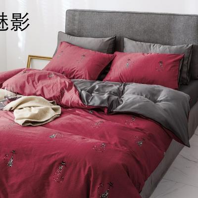 2019新款-全棉60S臻柔棉(滚边系列)四件套 床单款三件套1.2m(4英尺)床 魅影