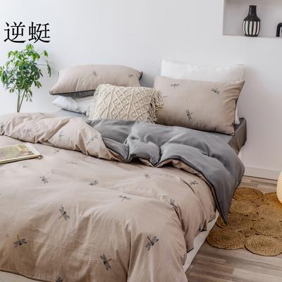 2019新款-全棉60S臻柔棉(滚边系列)四件套 床单款三件套1.2m(4英尺)床 逆蜓