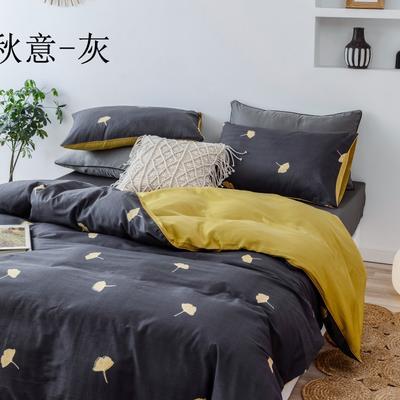 2019新款-全棉60S臻柔棉(滚边系列)四件套 床单款三件套1.2m(4英尺)床 秋意-灰