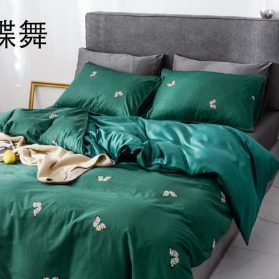 2019新款-全棉60S臻柔棉(滚边系列)四件套 床单款三件套1.2m(4英尺)床 蝶舞