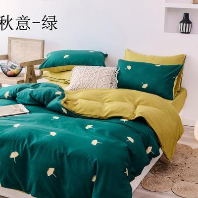 2019新款-全棉60S臻柔棉(滚边系列)四件套 床单款三件套1.2m(4英尺)床 蜂恋-绿