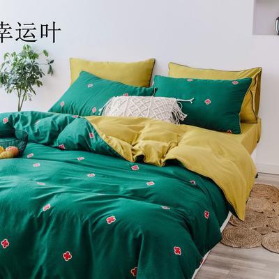2019新款-全棉60S臻柔棉(滚边系列)四件套 床单款三件套1.2m(4英尺)床 幸运叶