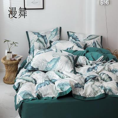 2019新款-全棉60S臻柔棉(宽边款)四件套 床单款三件套1.2m(4英尺)床 漫舞
