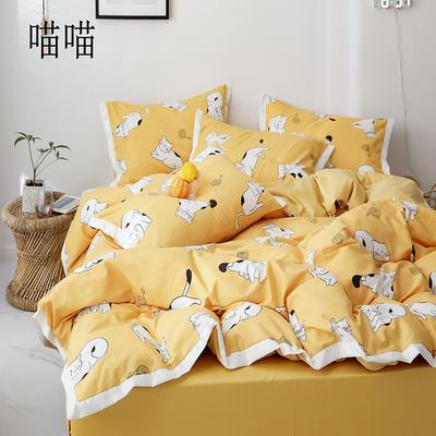 2019新款-全棉60S臻柔棉(宽边款)四件套 床单款三件套1.2m(4英尺)床 喵喵