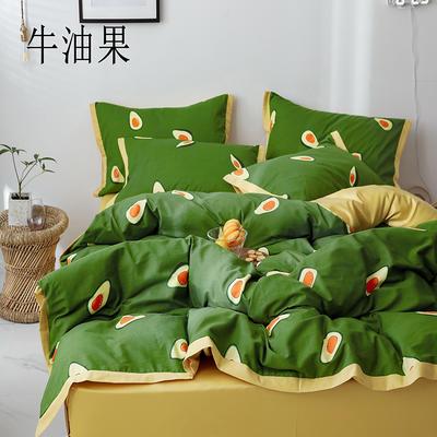 2019新款-全棉60S臻柔棉(宽边款)四件套 床单款三件套1.2m(4英尺)床 牛油果