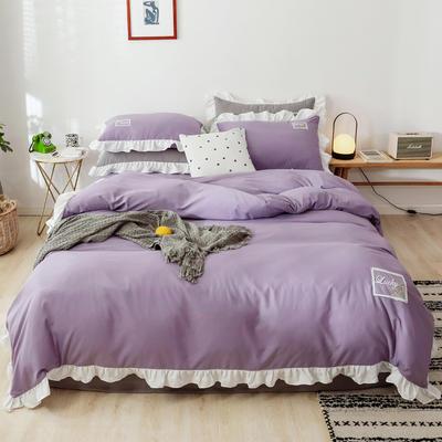 2019新款马卡龙花边款水洗棉四件套 1.2m床单款三件套 马卡龙紫