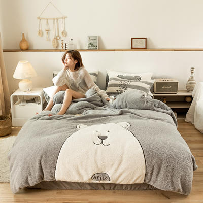 2019新款-羊羔绒刺绣款保暖四件套 床单款三件套1.2m(4英尺)床 凯宝大熊-灰
