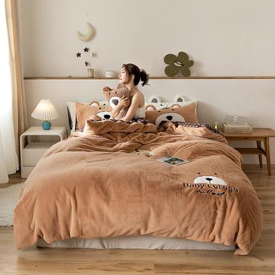 2019新款-兔兔绒刺绣款保暖四件套 床单款三件套1.2m(4英尺)床 笨笨棕熊
