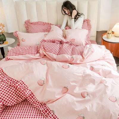 2020新款-公主风全棉梦系列四件套 床单款三件套1.2m(4英尺)床 草莓园