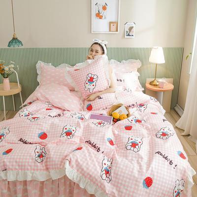 2020新款全棉公主风梦系列&萌宝系列四件套(床裙款) 1.2m床裙款三件套 米菲