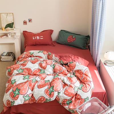 2020新款-全棉刺绣四件套---炫系列 1.2m床单款三件套 草莓果