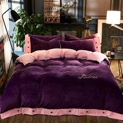 时尚纽扣刺绣宝宝绒四件套 1.5m(5英尺)床 魅紫