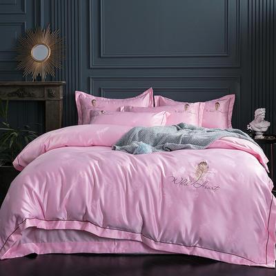 2019新款-艾羽丝真丝系列四件套单面 床单款四件套1.8m(6英尺)床 艾羽丝-粉