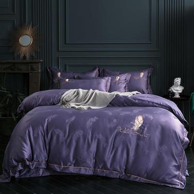 2019新款-艾羽丝真丝系列四件套单面 床单款四件套1.8m(6英尺)床 艾羽丝-靓紫