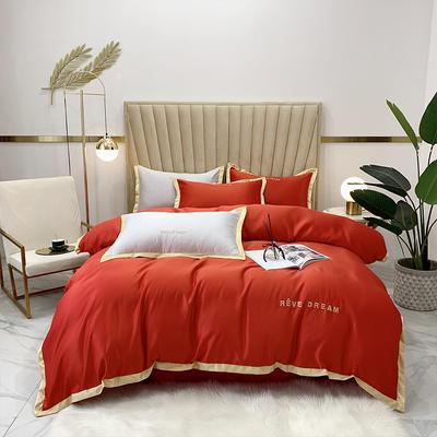 2020新款-简爱水洗真丝系列四件套 床单款1.5m(5英尺)床 简爱-大红(双面水洗真丝)