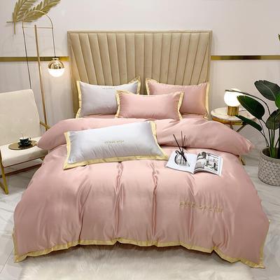 2020新款-简爱水洗真丝系列四件套 床单款1.5m(5英尺)床 简爱-豆沙(双面水洗真丝)