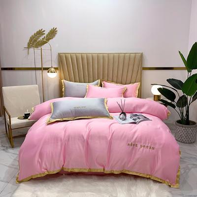 2020新款-简爱水洗真丝系列四件套 床单款1.5m(5英尺)床 简爱-粉色(双面水洗真丝)