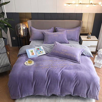2020新款-牛奶绒刺绣四件套-简单爱 1.5m床单款四件套 冷艳紫