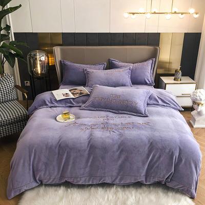 2020新款-牛奶绒刺绣四件套-简单爱 1.5m床单款四件套 靓紫
