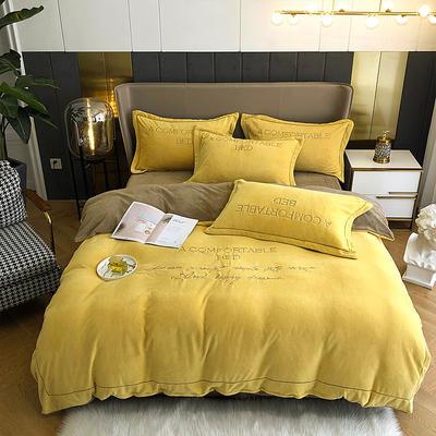 2020新款-牛奶绒刺绣四件套-简单爱 1.5m床单款四件套 柠檬黄