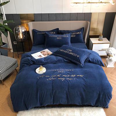 2020新款-牛奶绒刺绣四件套-简单爱 1.5m床单款四件套 洋气蓝