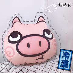 米素家居 元气猪猪抱枕 50X50cm 傲娇猪