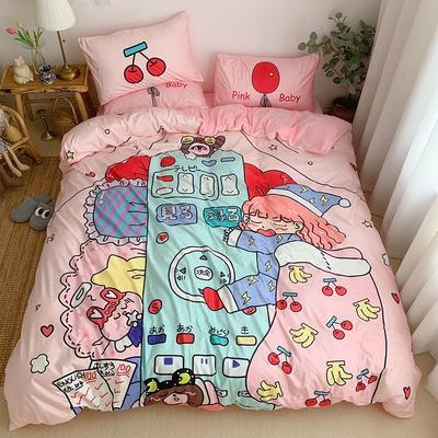 2019新款-宝宝绒数码印四件套 床单款1.2m(4英尺)床 懒洋洋的一天
