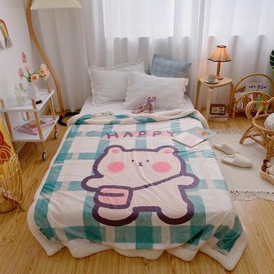 2020新款-宝宝绒&羊羔绒毛毯 150x200cm Happy熊
