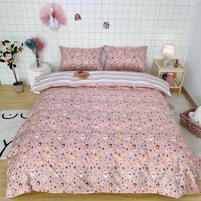 2020少女心系列全棉四件套实拍图 1.2m床单款三件套 花蜜