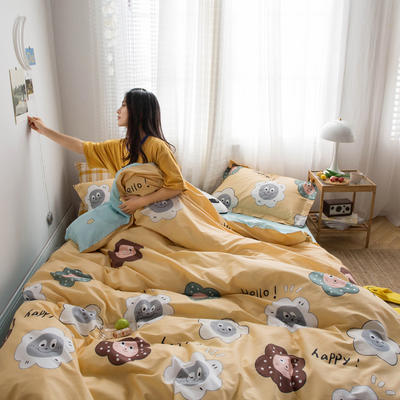 2020新款小清新全棉四件套-电子图 1.2m床单款三件套 小狮子