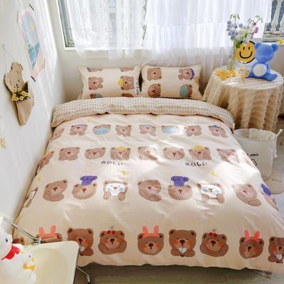 2021新款全棉趣味卡通系列四件套实拍图 1.5m床单款四件套 呆萌小熊