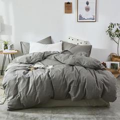 2018新款-色织水洗棉单品被套 150x200cm 单品被套纯烟灰