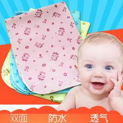 婴儿隔尿垫 150*200cm