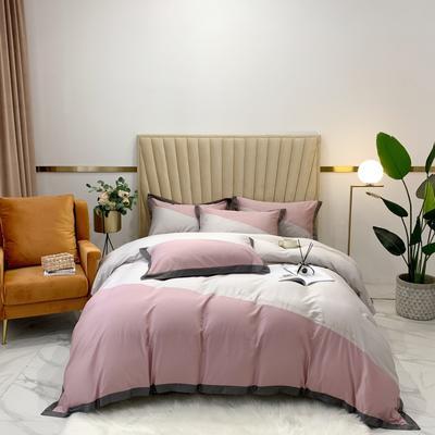 2020新款-A類奧棉未央斜拼(奧棉)四件套 床單款1.5m(5英尺)床 柔霧粉+銀灰