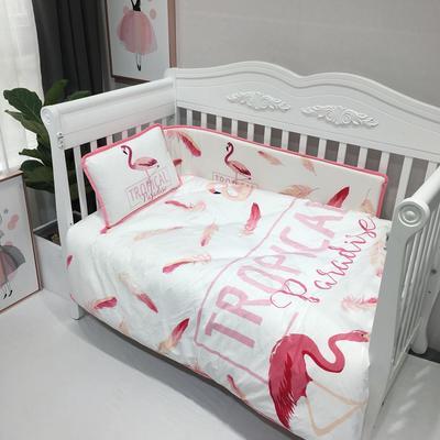 2018新款婴儿幼套件 1.2m(4英尺)床 羽毛火烈鸟