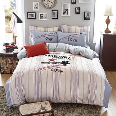印加绣系列四件套 标准1.5m-1.8m床 爱的星光