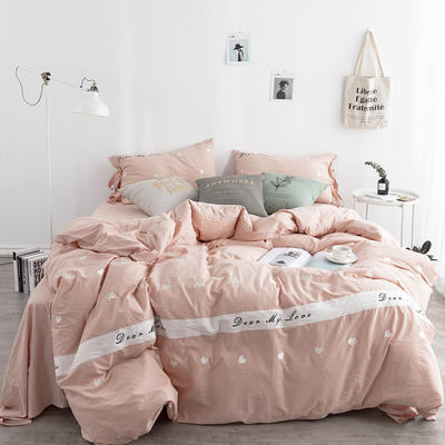 2018新品32S 活性全棉水洗棉四件套--爱心 1.5m(5英尺)床 爱心-桔