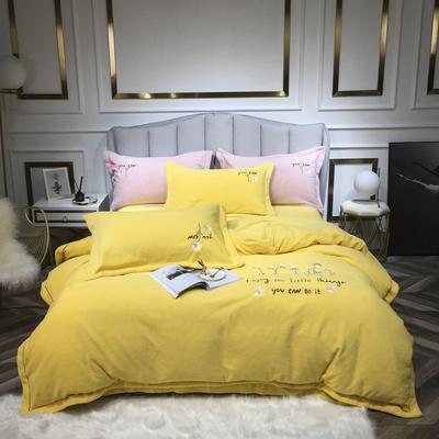 2020新款牛奶绒刺绣四件套 1.8m床单款四件套 小雏菊-黄