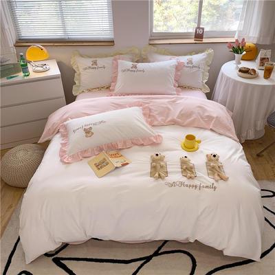 2021新款水洗棉刺绣四件套- 三只小熊 1.8m床单款四件套 粉