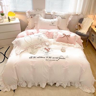 2021新款水洗棉刺绣系列四件套-静香 1.5m床单款四件套 粉色