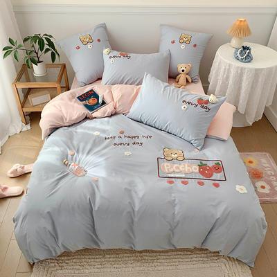 2021新款水洗棉毛巾绣系列四件套 1.8m床单款四件套 草莓酱