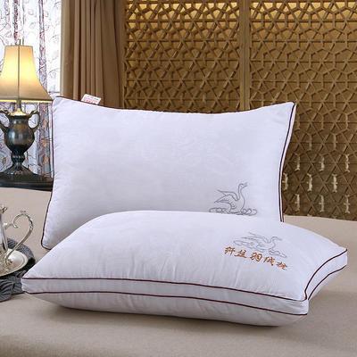 全棉枕芯红边提花纤丝羽绒枕头枕芯单人酒店(48*74) 红边提花纤丝羽绒枕