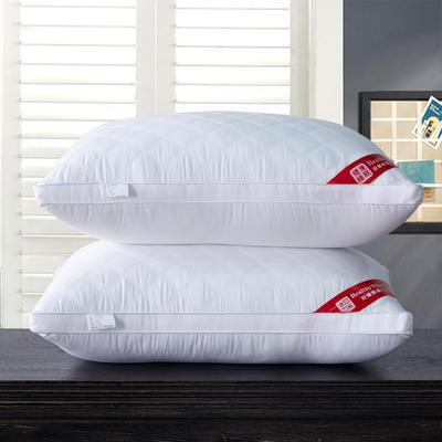 全棉枕芯 绗绣羽丝绒枕头高中低枕芯 白色(48*74cm)低枕/ 一个