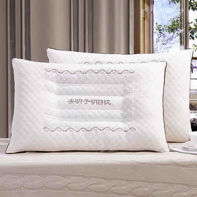 枕芯 水立方决明子明目保健枕头单人枕芯(48*74) 水立方决明子明目枕/对
