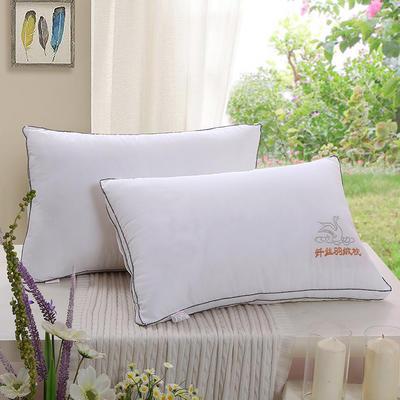 2021新款纤丝羽绒枕枕头枕芯48*74cm/个 白色