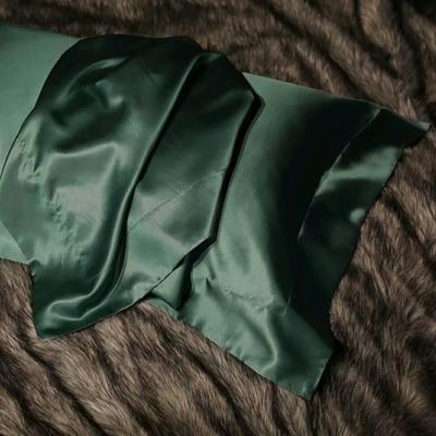 晋瑞家纺真丝枕套丝绸枕巾全真丝纯色桑蚕丝枕头套 48*74+边6cm/只 墨绿