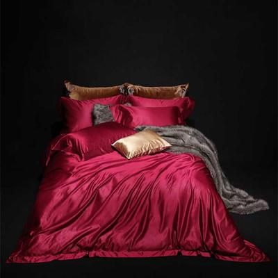 真丝棉纯色四件套晋瑞家纺真丝四件套 丝绸桑蚕丝贡缎大提花丝绸床上用品 2.0m(6.6英尺)床 酒红